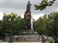 Краснодар. История города